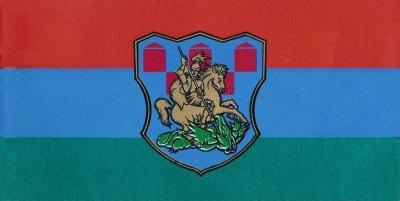 zastava_max