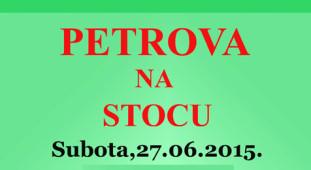 Petrova_2015