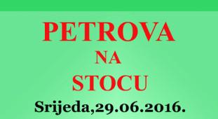 Memo_Petrova