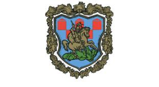 Grb-Grad-Senj-634x260