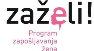ZAZELI-LOGOTIPI-FINAL-2017-01-1024x751_opt